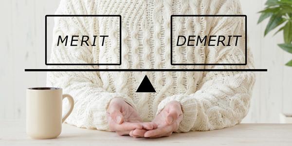 メリットとデメリットの比較